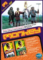UK Monkey DVD advert in May 2002 issue of SFX magazine