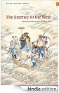 Journey To The West (University of Chicago Press), Revised Edition, Anthony C. Yu. Volume 1, Kindle Edition