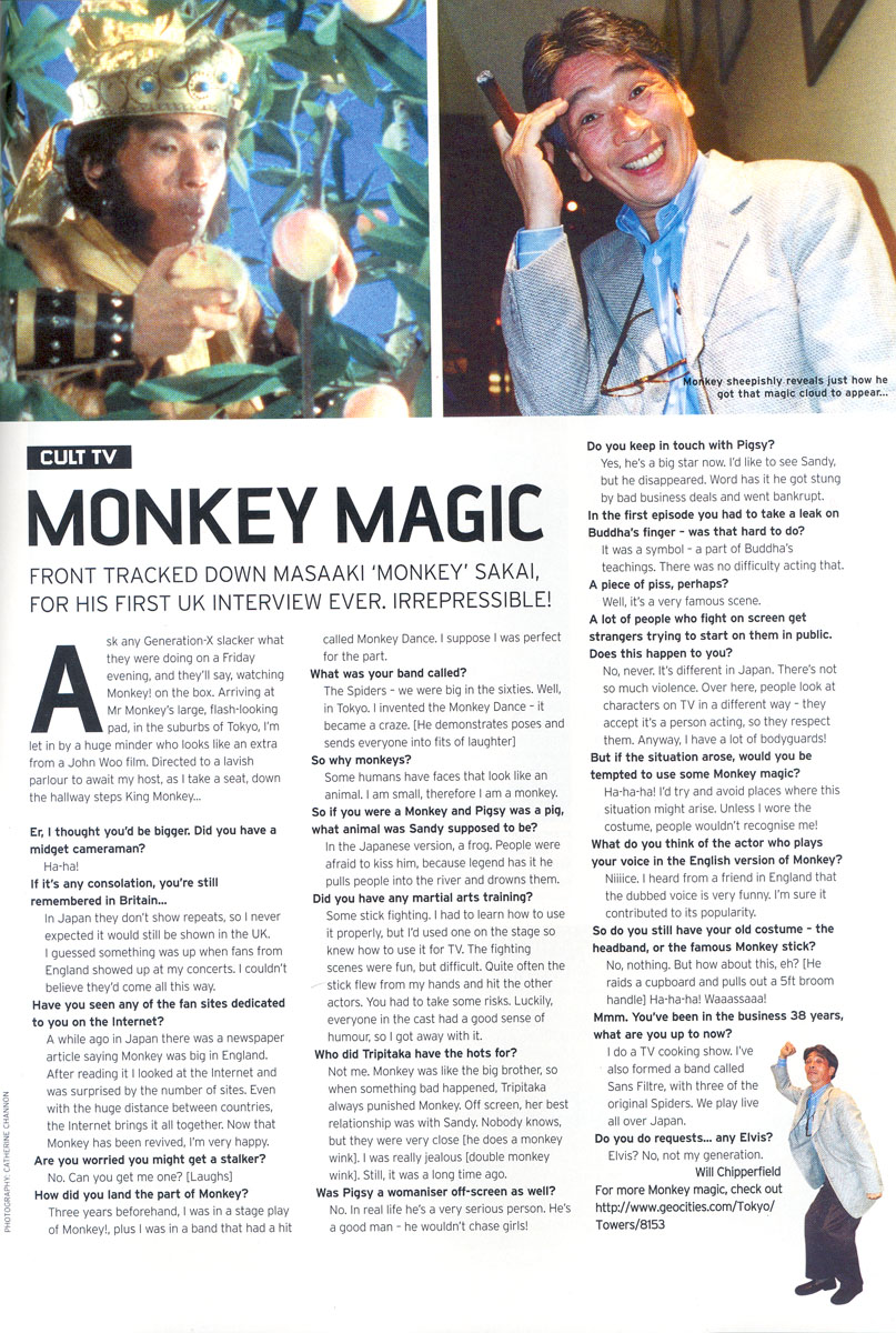 monkey interviews masaaki sakai front magazine masaaki sakai interview on page 139 of the 2000 issue issue 23 of